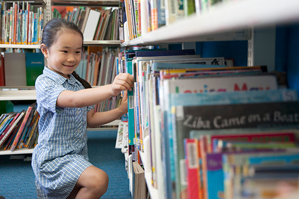 St Mary's Catholic Primary School Erskineville Library